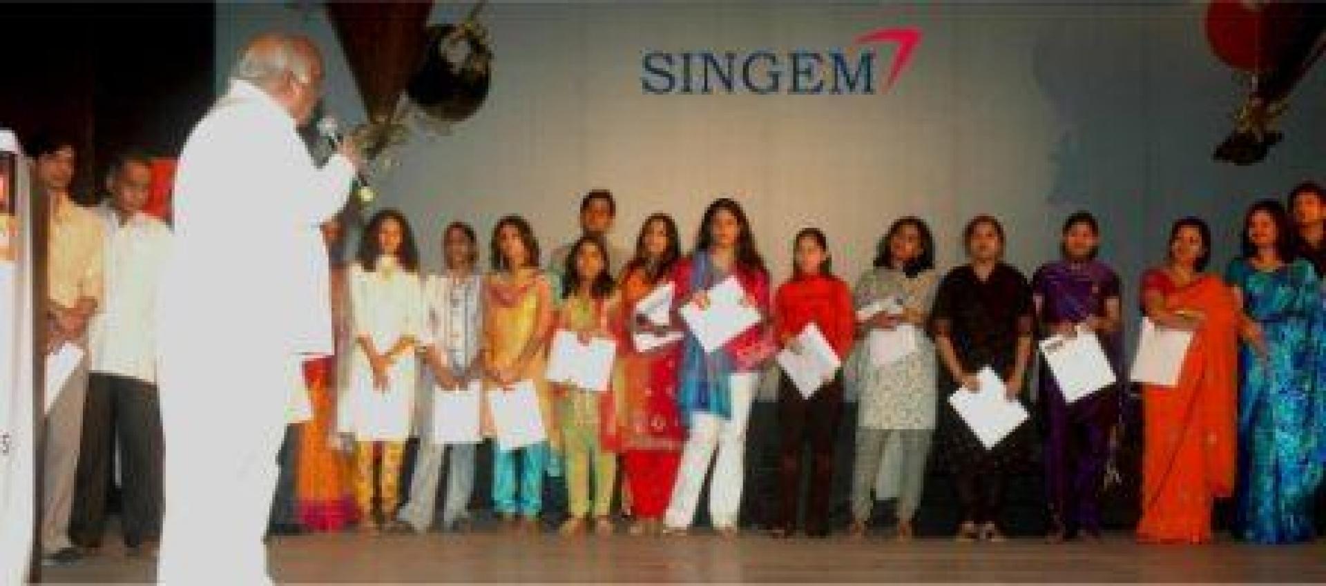 SINGEM2-min